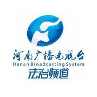 2019年河南电视台法治频道广告价目表