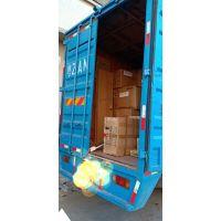承接全国各地货运物流,长途搬家,回程车调度设备搬迁 淘宝 厂家合作
