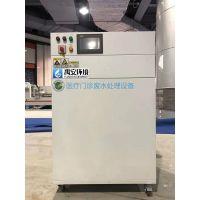 禹安环境定制美容院废水处理一体机YAMR-001T达到医疗废水预处理排放标准