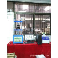 插拔式连接器插拔力试验机 电脑控全自动