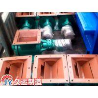 卸料器如何安装-卸料器厂家直销
