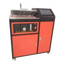 全自动 真空熔炼炉感应炉高频熔炼炉