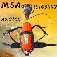 正压式空气呼吸器梅思安AX2100呼吸器 MSA空气呼吸器佩戴方式