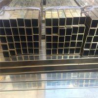 家具H62黄铜方管70*70 80*80mm装饰铜扁管矩形黄铜管现货切割