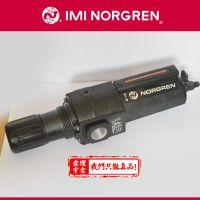 B74G-4GK-AD1-RMN AD2 RFN norgren油水分离器 现货