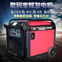 220V5KW便携式静音汽油发电机铃鹿