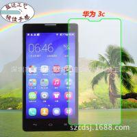 华为手机 3C/G630 钢化玻璃膜3C 钢化膜 保护膜 深圳厂家生产
