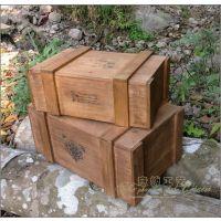 ZAKKA复古实木收纳杂物木箱子家居日用储物整理箱装饰陈列箱有盖