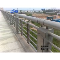 304不锈钢碳素钢复合管规格齐全