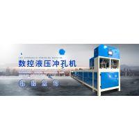 广东冲孔机哪家好货架自动冲孔机 护栏液压冲孔机 厂家直销冲孔机
