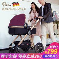 FORBABY婴儿推车高景观可坐可躺新生儿婴儿车双向睡篮宝宝手推车
