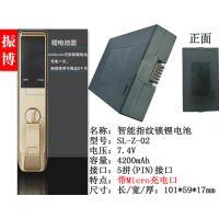 厂家供应锂电池 4200mAh 智能指纹锁锂电池 带Micro充电口智能锁