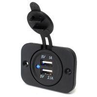 厂家供应  车载充电器 一拖二双SUB  12V/24V车载双USB充电插座