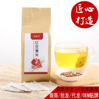 一件代发天珍谷红豆薏米茶赤小豆芡实薏仁茶150gOEM贴牌代工