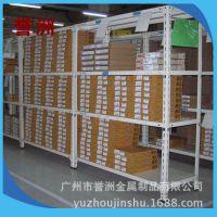 广州誉洲厂家制造工业重力式货架 广州立体货架品批发 定制型