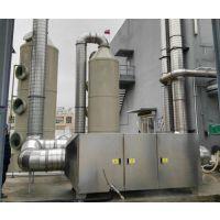 UV光解废气处理成套设备常州朗淳供应 定制加工