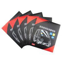 汽车用品静电贴 环保年检标志贴 前档标志静电贴 3片装