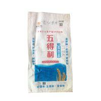 厂家批发集装袋 复合编织袋 物流包装塑料编织袋面粉袋可定制袋子