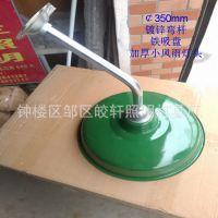 GC1-1搪瓷罩+镀锌弯杆+加厚E27灯头+优质焊接吸顶盘( 套)
