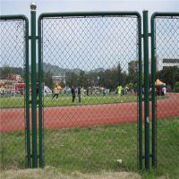 2米高球场护栏 体育场围网 运动场地围网图片