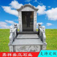 艺术石雕墓碑雕刻厂家 大理石黑色豪华墓碑 双人合葬家族墓群