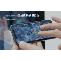 上海时拓 会议平板加盟 无线投屏告别有线会议