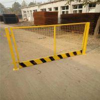 临边***防护 各类施工工地警示网 基坑护栏网