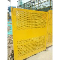金属冲孔板围挡 建筑防护隔离网 防风防尘冲孔网厂家供应