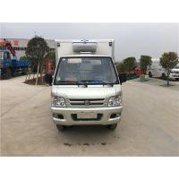 福田驭铃小型冷藏车 1.5L排量115马力箱式蓝牌水果蔬菜运输车