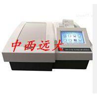 COD氨氮总磷总氮测定仪型号:M227020-C库号:M227020