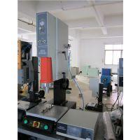 江苏苏州必能信超声波焊接机批发销售