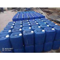 缓蚀阻垢剂,生产厂家,用于循环冷却水,锅炉,反渗透膜等