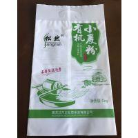 乾安县金霖包装制品/定做生产农副产品包装袋/食品袋/真空袋