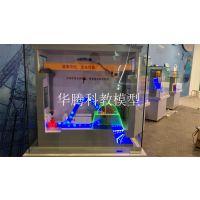 水轮机组模型制作