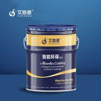 钢山油漆 山东环氧富锌底漆 矿井设备重防腐专用漆 低价供应