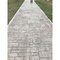 广场地面铺装 仿古石 青石板 板岩 切割岩 冰裂纹压印混凝土地坪