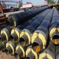 直销 优质 聚氨酯钢套钢直埋式保温管发展趋势 热力管道规格