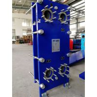 供应上海莫孚伯易斯特品牌BT系列国产板式换热器