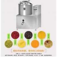 智能自动煮粥机-学校-100-250-500可供千人供电使用煮粥炊具