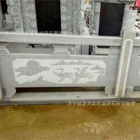 河道花岗岩简单石雕栏杆 家装阳台罗马柱石栏杆 厂家批发价格