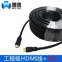 35米hdmi高清线hdmi线hdmi高清线带芯片放大器电脑电视连接线