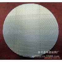 不锈钢席型网|席型网厂家|不锈钢滤网