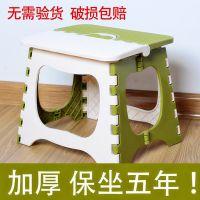 家用加厚成人简约凳子塑料圆矮塑胶櫈子餐桌椅子小板凳登子折叠凳