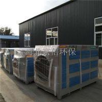 河北京信供应塑料制品厂废气吸附装置活性炭空气净化器现货