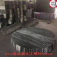 油水分离聚结波纹板 304 316L不锈钢波纹填料 三相分离器聚结器板