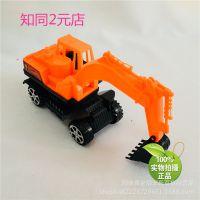 668-5挖掘机 儿童玩具模型 工程车 挖土机 两元店 地摊超市货源