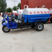 大学化粪池清理吸粪车 润丰 安全型高真空泵抽粪车