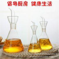 玻璃防漏油壶油瓶厨房用品套装酱油醋麻油瓶子控油瓶香油瓶麻油瓶