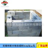 厂家直销混凝土砖砌井砖  井室砌块  混凝土模块排水检查井