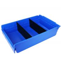 上海斜口螺丝盒零件盒可分隔